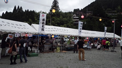 Totsukawa Bridge Festival