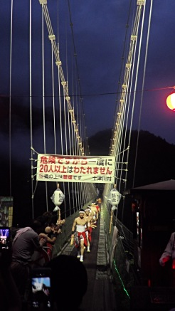 Tanize Bridge