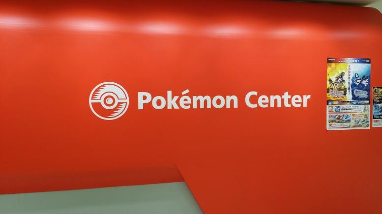 Osaka Pokemon Center