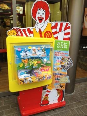 Pokemon At McDonalds