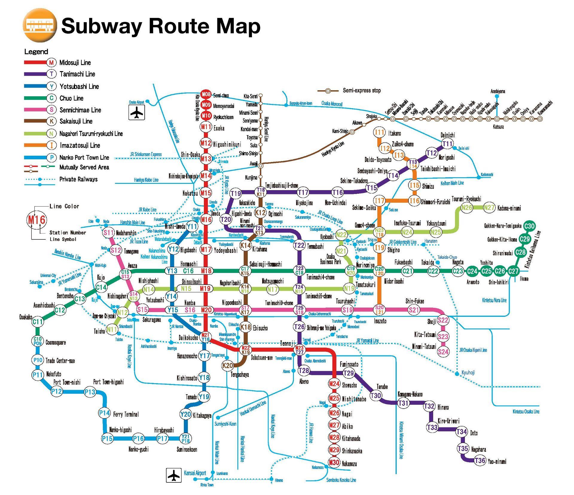 Osaka City Tour Bus