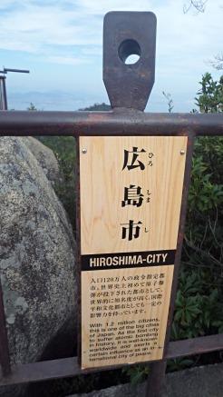 Hiroshima-City