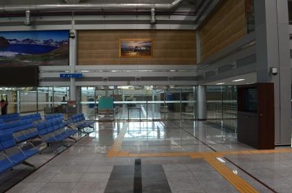 Empty Station