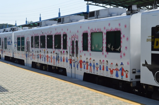 Cute Train Paintjob