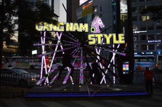 Stage I found In Gangnam