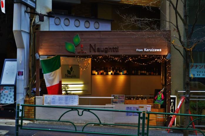 Amazing Italian In Tokyo