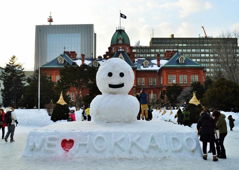 We Love Hokkaido